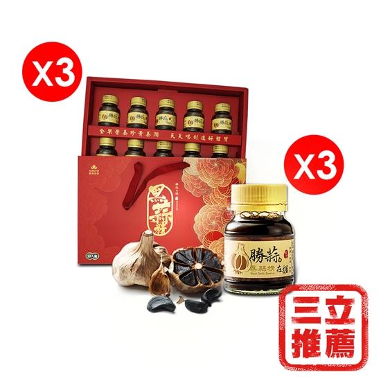 圖片 草地狀元【詠統】勝蒜在握黑蒜精禮盒組-電