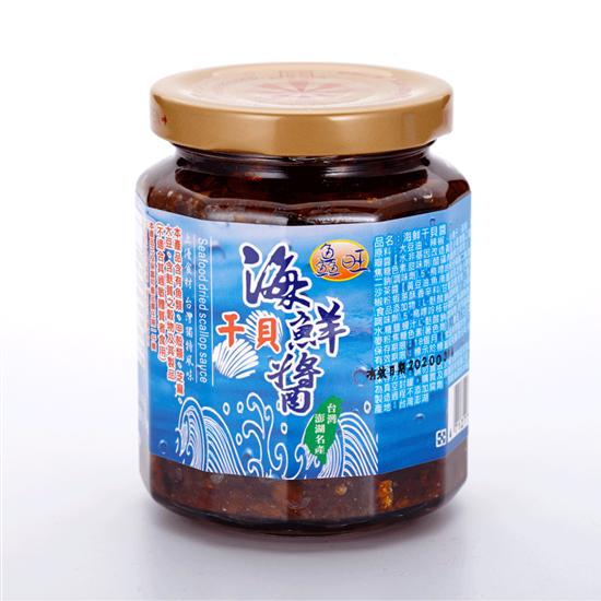 澎湖XO干貝醬5瓶搶鮮組