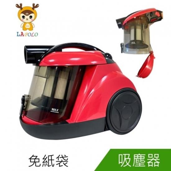 圖片 【 LAPOLO】旋風式真空吸塵器