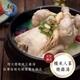 鮮味達人-韓式人蔘燉全雞3包組