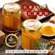 台東100%紅薑黃粉4瓶嚐鮮組