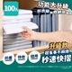 【家適帝】防塵秒速摺衣板收納夾 (100入)