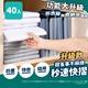 【家適帝】防塵秒速摺衣板收納夾 (40入)