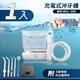 【家適帝】攜帶家用二用型-五段脈衝充電式沖牙機