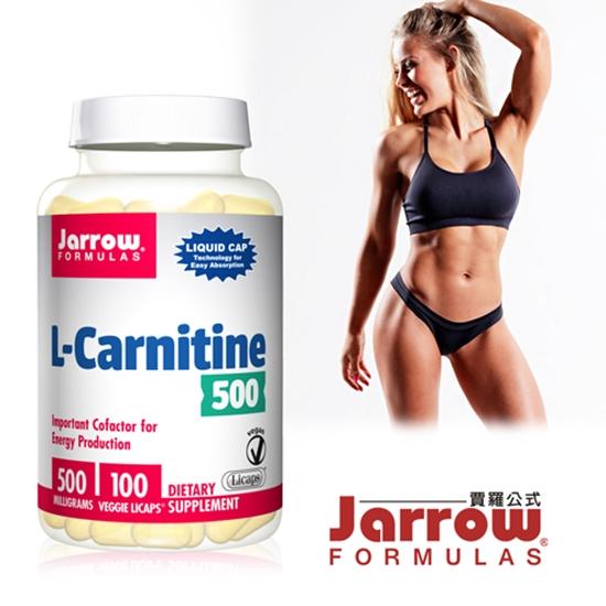 圖片 Jarrow賈羅公式 液態卡尼丁(肉鹼)窈窕膠囊(100粒/瓶)