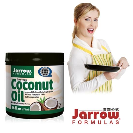 圖片 Jarrow賈羅公式 特級初榨椰子油(473ml/瓶)