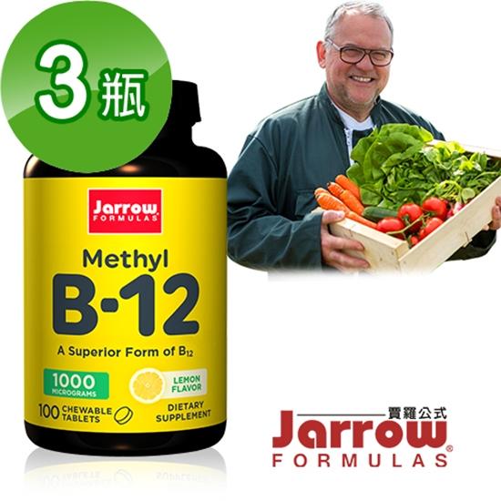 b12 保健食品