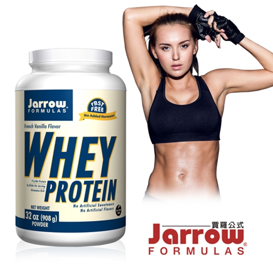 高蛋白 胺基酸