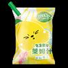 圖片 【憋氣檸檬 年中慶】Becky Lemon 急凍鮮榨萊姆汁 |30入 加碼贈送3入