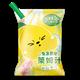 【憋氣檸檬】Becky Lemon 急凍鮮榨萊姆汁|30入