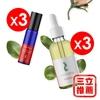 圖片 【激孅油】綠色光合-曲線助理芳香護膚油超值組(50ML*3+10ml*3)-電