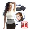 圖片 【奧祢特使】活力健康護腰超值3入組(鋯石纖維)-電