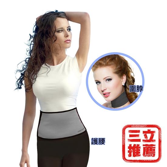 圖片 【奧祢特使】活力健康護腰圍脖2入組(鋯石纖維)-電