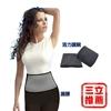 圖片 【奧祢特使】活力健康護腰護腕體驗組(鋯石纖維)-電