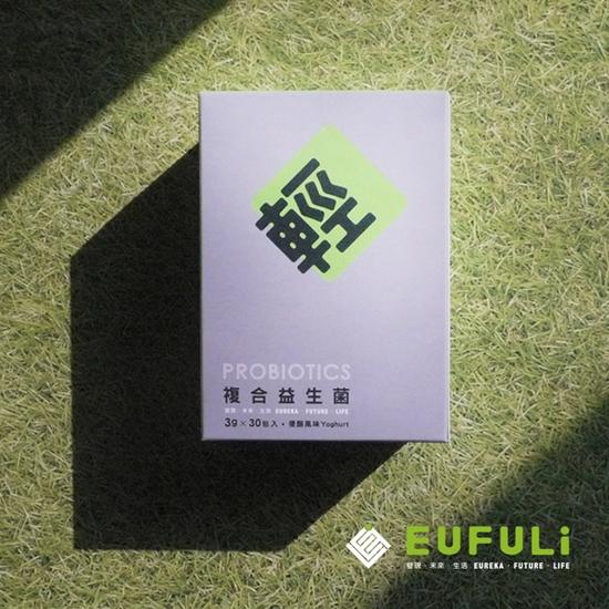 圖片 [能活更久的益菌] EUFULi複合益生菌粉