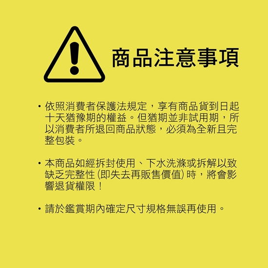 圖片 【美國寢之堡】全館下殺78折! 竹纖維保潔墊電電購獨家組合包(床包+枕套2入)