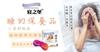 圖片 【美國寢之堡】過敏族群必備~電電購專屬小資舒眠組(單入竹纖維枕套+眼罩)