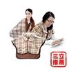 圖片 秋冬溫馨專案  鍺能量肩頸背心保暖組-電
