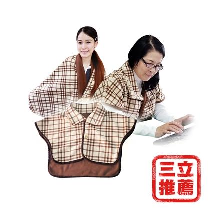 母親節 溫馨專案  鍺能量肩頸背心保暖組-電