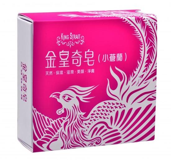 圖片 金皇小蒼蘭香皂(70g)*3入