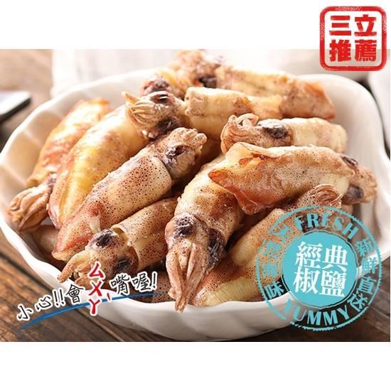 圖片 熱銷酥脆卡拉小卷椒鹽芥末雙饗團購組(12包/組)-美