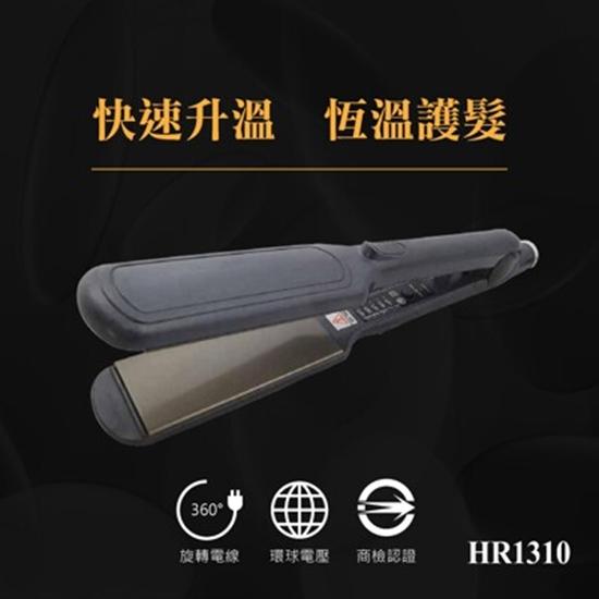 圖片 【L'AISITE】離子夾/造型髮品/大板離子夾