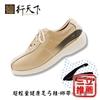 圖片 【德行天下】超輕量健康足弓鞋(綁帶香檳金)-電