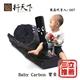 【德行天下】Baby Carbon寶貝炭1入-電