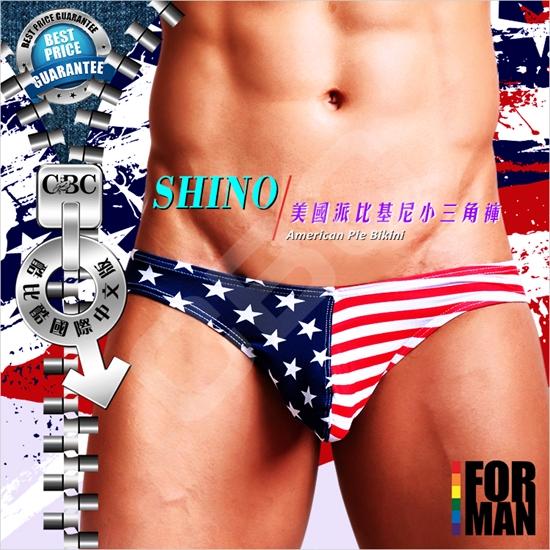 圖片 【SHINO】美國派小三角褲 BF0010