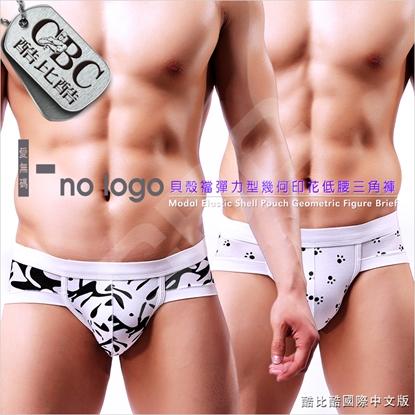 【i-no-logo】莫代爾貝殼襠彈力型幾何印花低腰三角褲 BF0007
