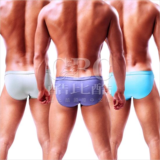 圖片 【BRAVE PERSON】低腰窄版蘋果臀運動三角褲BF0309