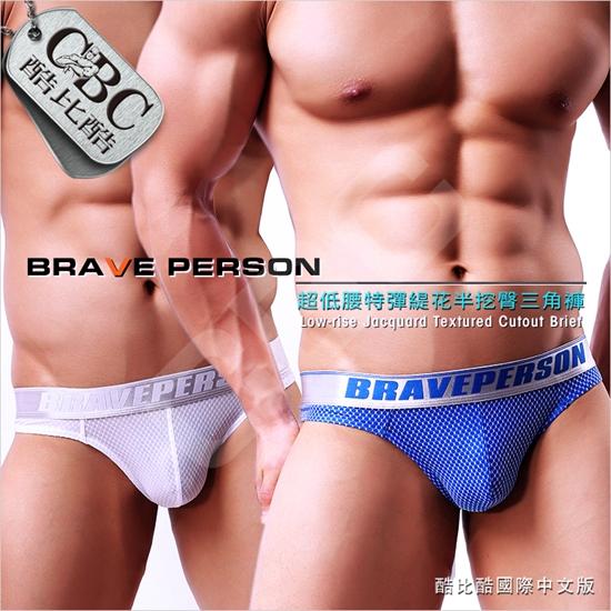 圖片 【BRAVE PERSON】超低腰特彈緹花半挖臀三角褲BF0310
