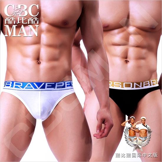 圖片 【BRAVE PERSON】微笑線挖臀特低腰窄版三角褲BF0312