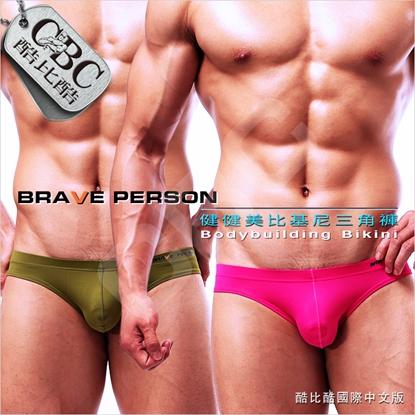 【BRAVE PERSON】健健美三角褲BF0313