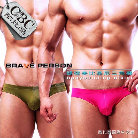 圖片 【BRAVE PERSON】健健美三角褲BF0313