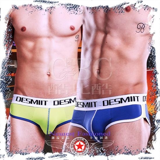 圖片 【DESMIIT】田徑款莫代爾低腰窄版男仕三角內褲BF0352
