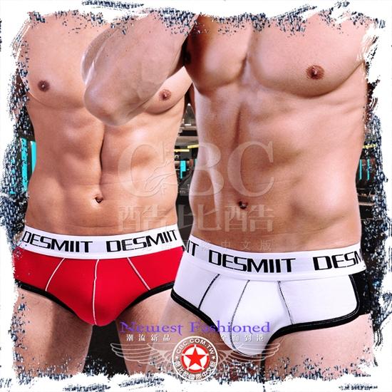 圖片 【DESMIIT】翹臀勁凸多功能加墊魔塑男仕三角褲 BF0353