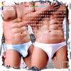圖片 【WOXUAN】絲釉光輕奢三角內褲 時尚 男三角褲 激凸 性感 BF0156