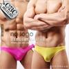 圖片 【I-no-logo】健美系超低腰性感冰絲三角褲 BF0042
