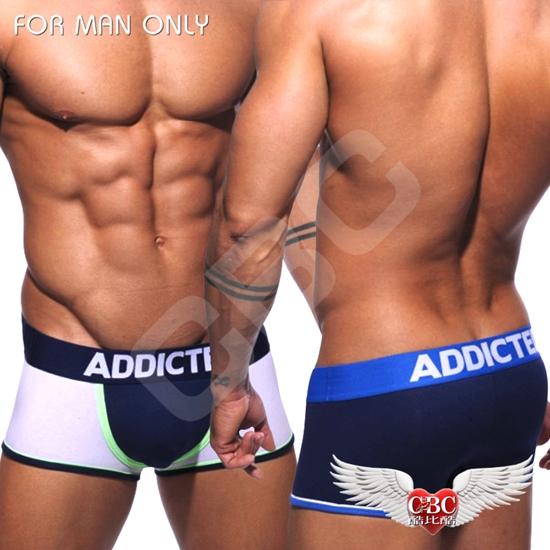圖片 ADDICTED魔塑低腰提襠運動男平角褲 激凸性感 型男狂潮  BX0203