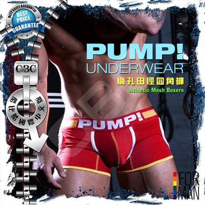 PUMP-網孔田徑四角褲BX0402
