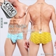 【I no logo】純棉萊卡3D定型低腰三角褲 BF0054