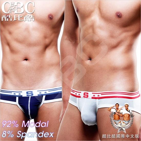 圖片 【Seeinner】 莫代爾低腰窄版U凸半臀鏤空三角褲 BF0062