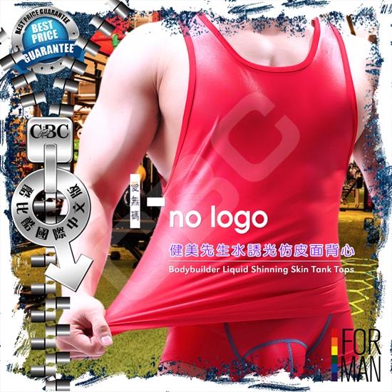 圖片 【I-no-logo】健美先生水誘光仿皮面背心 激凸性感 猛男必備 MT0002