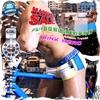 圖片 【PINK HERO】 P&H田徑競速款運動平角褲 BX0352