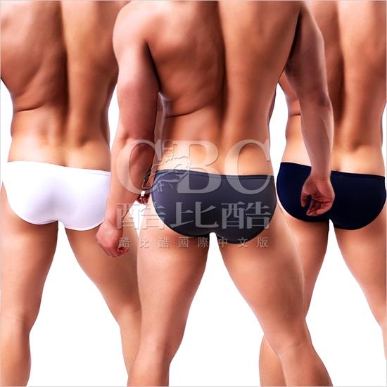 圖片 BRAVE PERSON超低腰性感鎖扣三角褲BF0303
