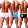 圖片 BRAVE PERSON莫代爾貼身透氣純色特窄男士低腰三角褲無痕子彈內褲多色可選  BF0300