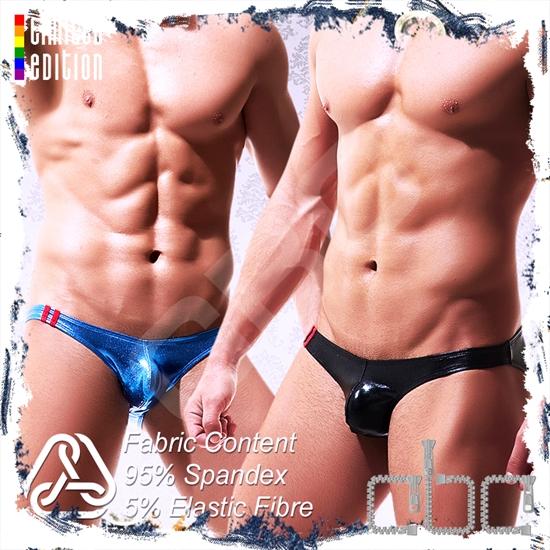 圖片 【I-no-logo】金屬絲光皮革面比基尼小三角褲 激凸性感 型男狂潮 BF0252