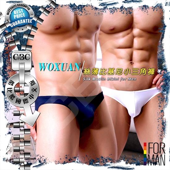 圖片 【WOXUAN】絲薄比基尼小三角褲 時尚 男三角褲 激凸 性感 BF0154