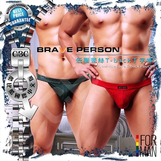 圖片 BRAVE PERSON低腰蕾絲T-back丁字褲TH0304
